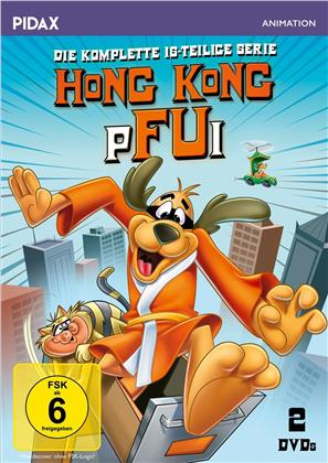 Hong Kong Pfui - Die komplette Serie (Pidax Animation, 2 DVDs)