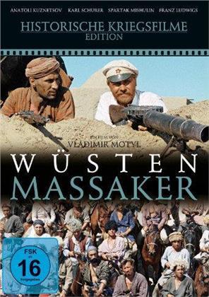 Wüstenmassaker (1970) (Historische Kriegsfilme Edition)