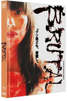 Brutal (Cover A, Limited Edition, Mediabook, Uncut, Blu-ray + DVD)