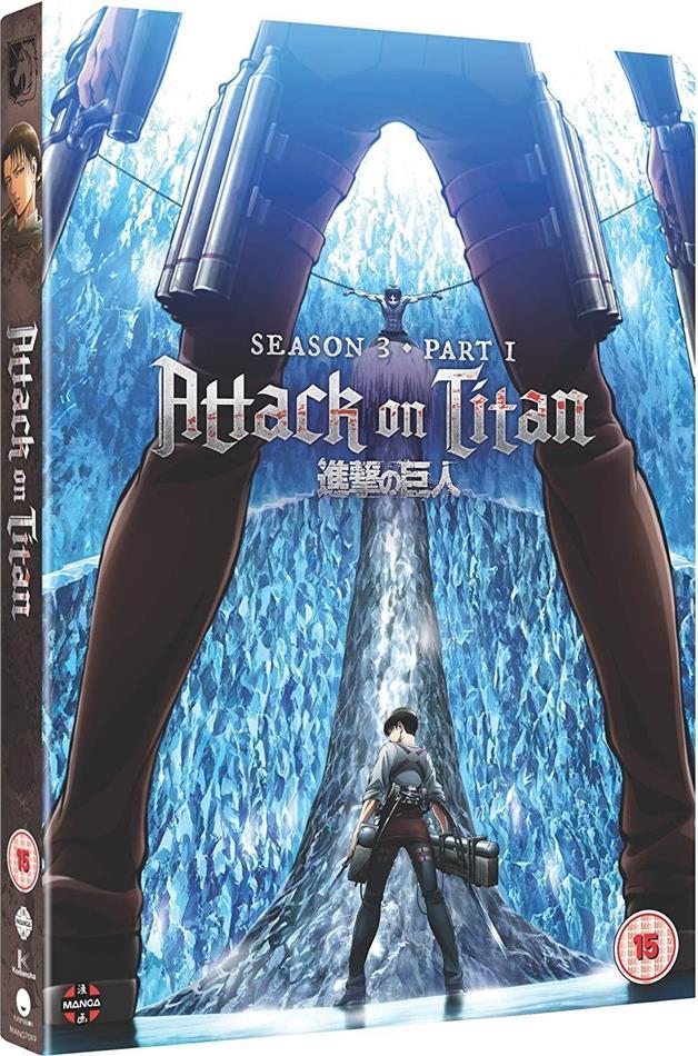 Attack On Titan - Season 3 Part 1 (2 DVD)
