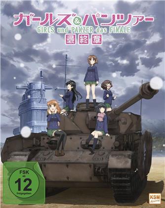 Girls und Panzer - Das Finale: Teil 1 (Limited Edition)