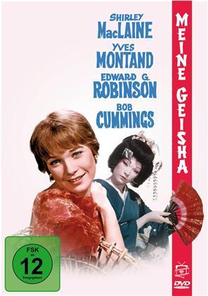 Meine Geisha (1962) (Filmjuwelen)