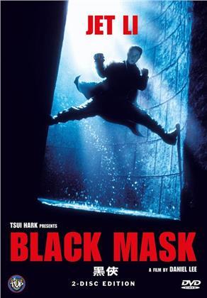 Black Mask (1996) (International Version, HK - Fassung, Kleine Hartbox, Limited Edition, 2 DVDs)