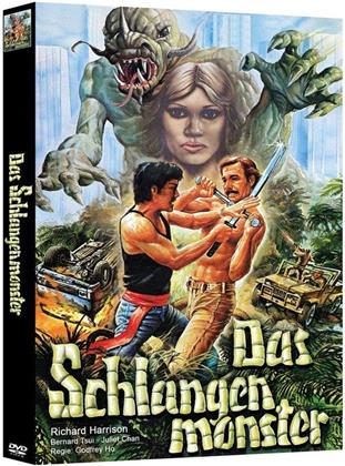 Das Schlangenmonster (1988) (Cover A, Limited Edition, Mediabook, Uncut, 2 DVDs)