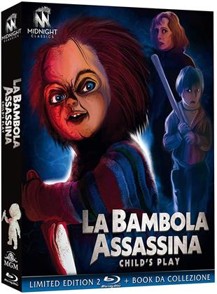 La bambola assassina (1988) (Midnight Classics, Edizione Limitata, 2 Blu-ray)