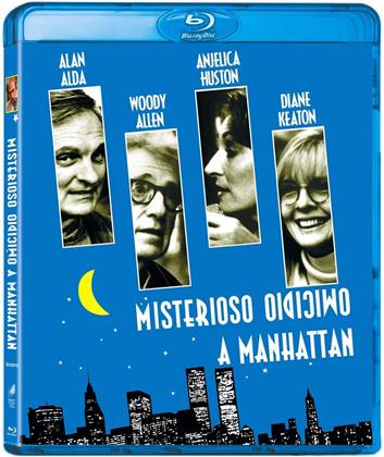 Misterioso omicidio a Manhattan (1993) (Riedizione)
