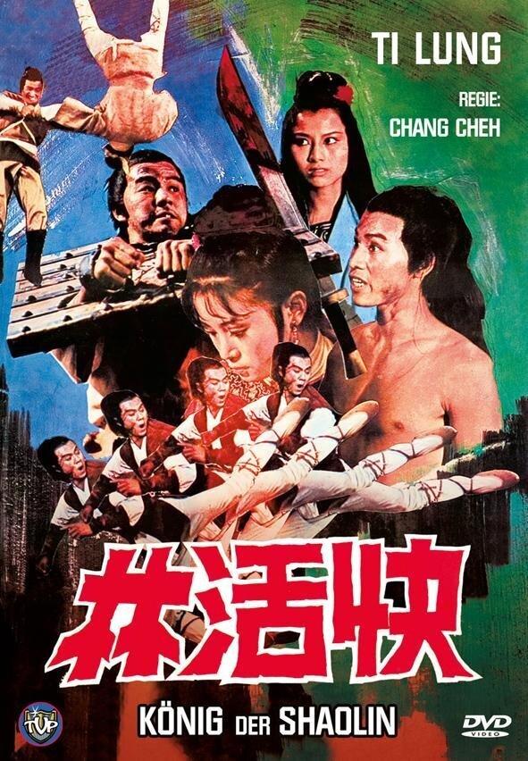 König der Shaolin (Limited Edition, Mediabook, 2 DVDs)