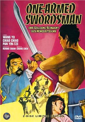 One-Armed Swordsman - Das goldene Schwert des Königstigers (1967) (Kleine Hartbox, Limited Edition, 2 DVDs)