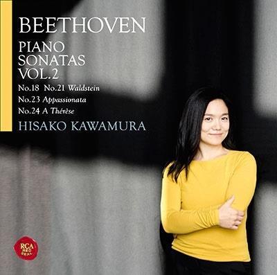 Ludwig van Beethoven (1770-1827) & Hisako Kawamura - Piano Sonatas Vol. 2 (Japan Edition, SACD)
