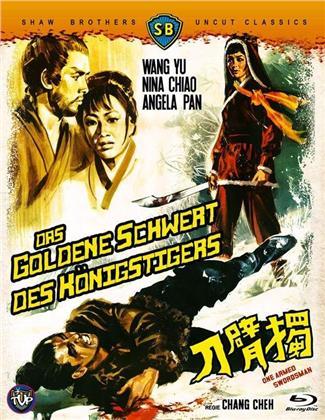 Das goldene Schwert des Königstigers (1967) (Shaw Brothers Uncut Classics, Kleine Hartbox, Limited Edition)