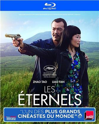Les eternels (2018)