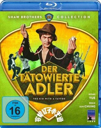 Der tätowierte Adler (1980) (Shaw Brothers Collection)
