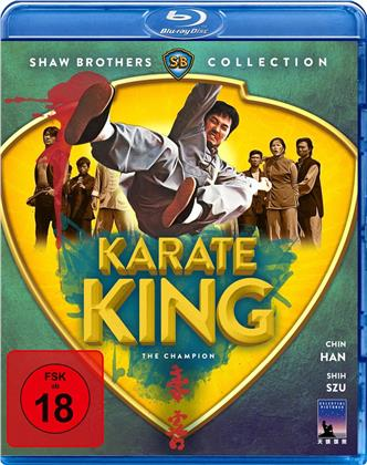 Karate King (1973) (Shaw Brothers Collection)