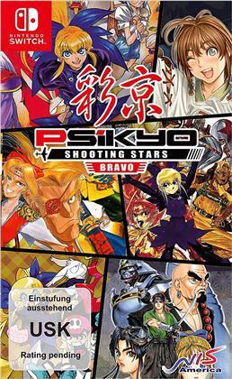 Psikyo Shooting Stars Bravo (Édition Limitée)
