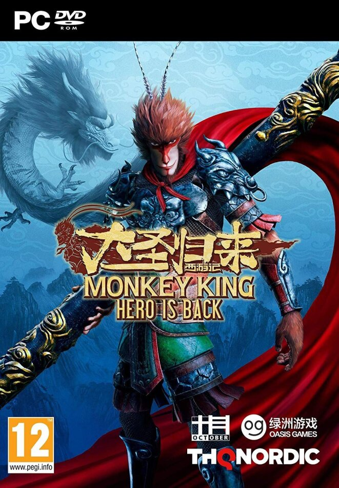 Monkey King - Hero is Back