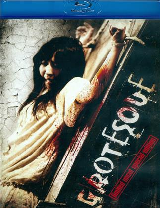 Grotesque (2009) (Limited Edition, Special Edition, Uncut)