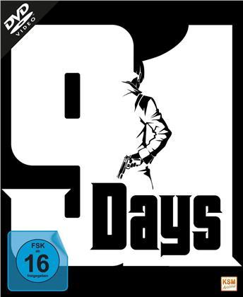 91 Days (Gesamtedition, 3 DVDs)