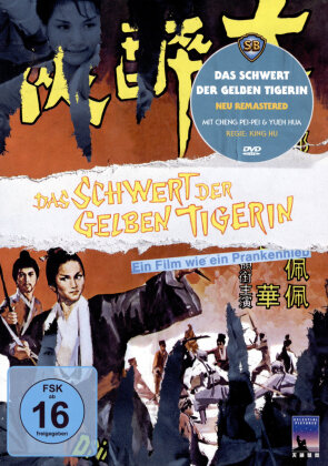 Das Schwert der gelben Tigerin (1966)