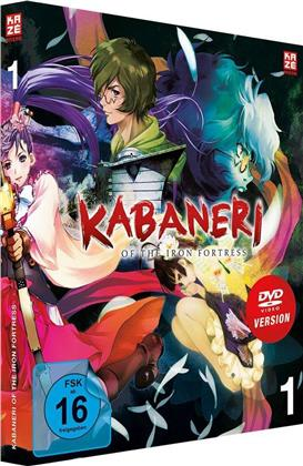 Kabaneri of the Iron Fortress - Vol. 1