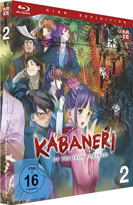 Kabaneri of the Iron Fortress - Vol. 2
