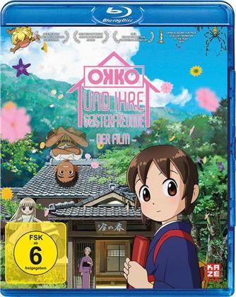 Okko und ihre Geisterfreunde - Der Film (2018)