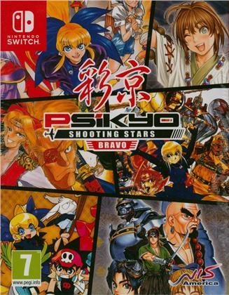 Psikyo Shooting Stars Bravo (Limited Edition)