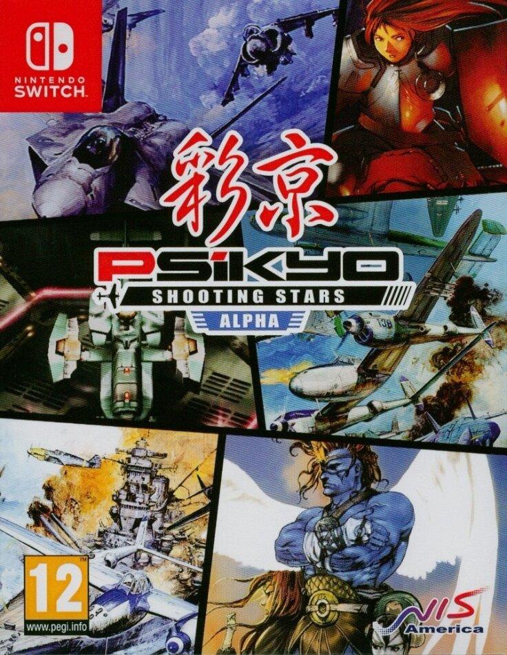 Psikyo Shooting Stars Alpha (Édition Limitée)
