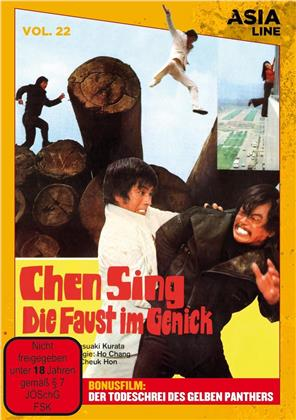 Chen Sing – Die Faust im Genick (1973) (Asia Line)
