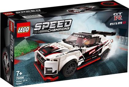 Nissan GT-R Nismo - Lego Speed Champions,