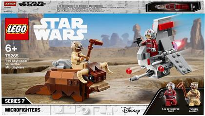 T-16 Skyhopper vs Bantha - Microfighters, Lego Star