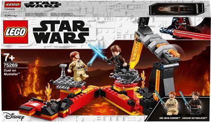 Duell auf Mustafar - Lego Star Wars, 208 Teile,