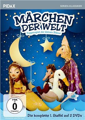 Märchen der Welt - Staffel 1 (Pidax Serien-Klassiker, 2 DVDs)