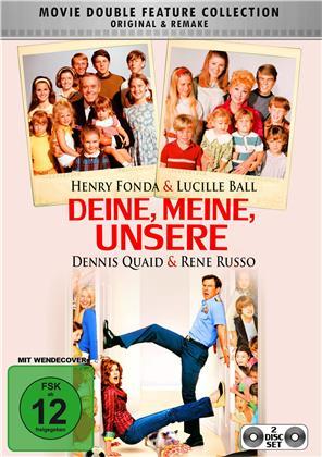 Deine Meine Unsere 1968 & 2005 (Double Feature, 2 DVDs)