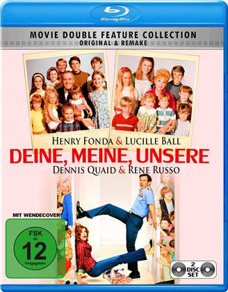 Deine Meine Unsere 1968 & 2005 (Double Feature, 2 Blu-rays)