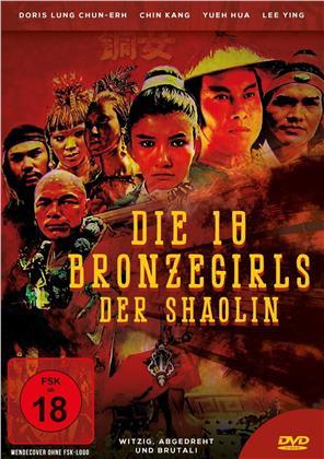 Die 18 Bronzegirls der Shaolin (1983)