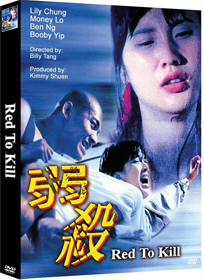 Red to Kill (1994) (Cover B, Limited Edition, Mediabook, Uncut, 2 DVDs)
