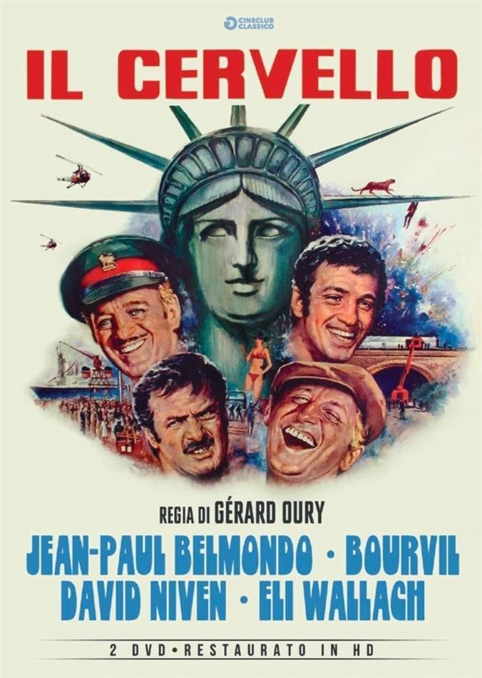 Il cervello (1969) (Restaurato in HD, Cineclub Classico, 2 DVD)
