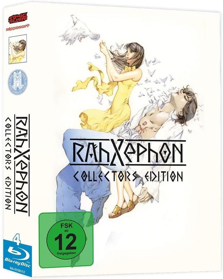RahXephon - Gesamtausgabe (Collector's Edition, 4 Blu-ray)