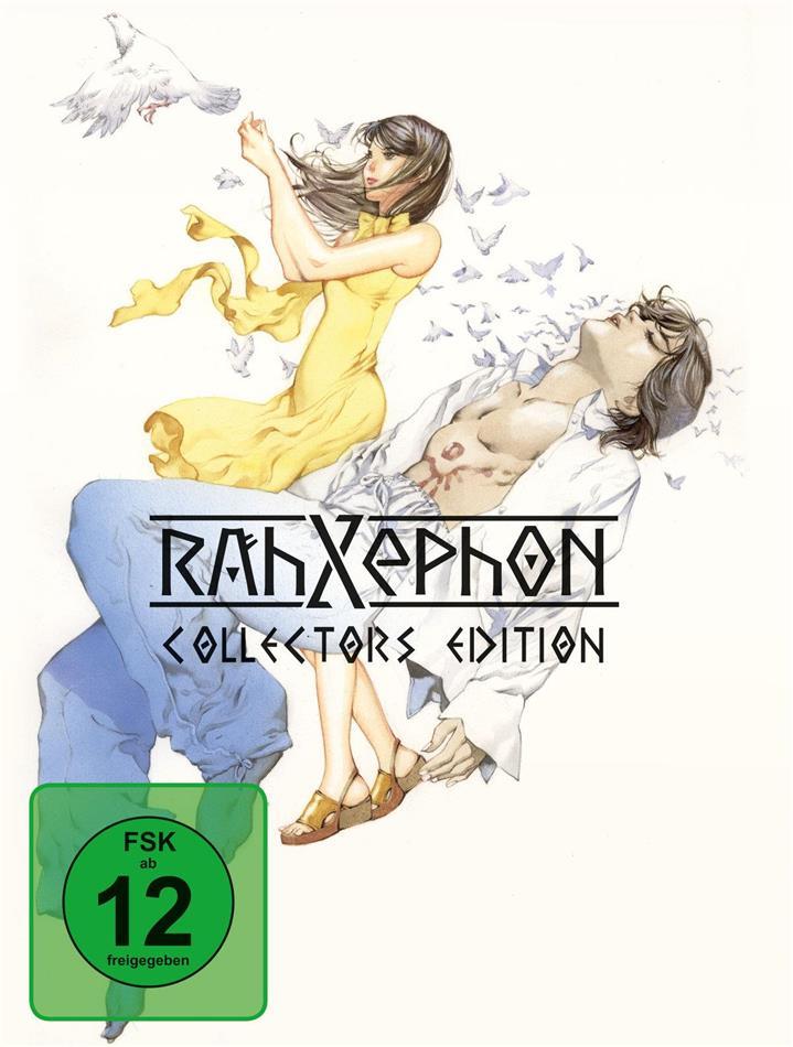 RahXephon - Gesamtausgabe (Collector's Edition, 5 DVDs)