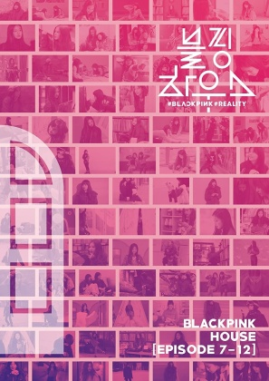 Blackpink - House: Episode 7-12 (2 Blu-rays)