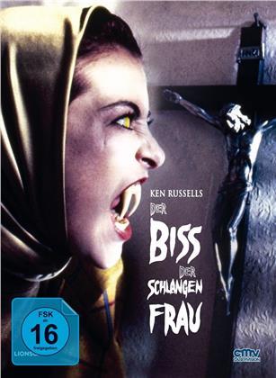 Der Biss der Schlangenfrau (1988) (Cover B, Limited Edition, Mediabook, Blu-ray + DVD)