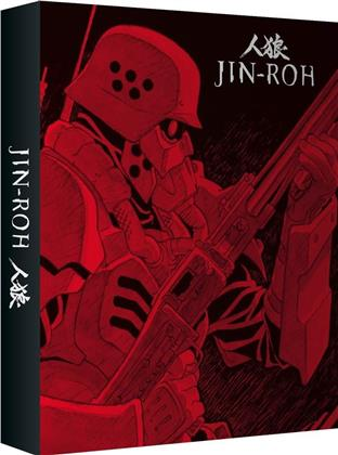 Jin-Roh (1999) (Collector's Edition, Blu-ray + DVD)