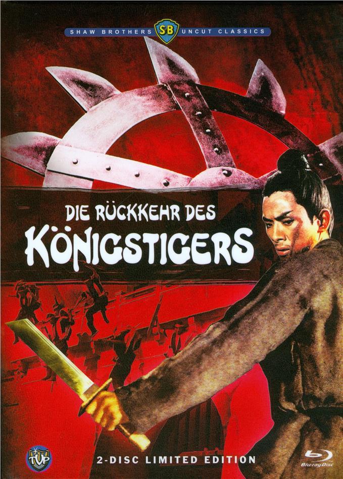 Die Rückkehr des Königstigers (1969) (Cover A, Shaw Brothers Uncut Classics, Limited Edition, Mediabook, Blu-ray + DVD)