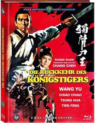 Die Rückkehr des Königstigers (1969) (Cover B, Shaw Brothers Uncut Classics, Limited Edition, Mediabook, Blu-ray + DVD)