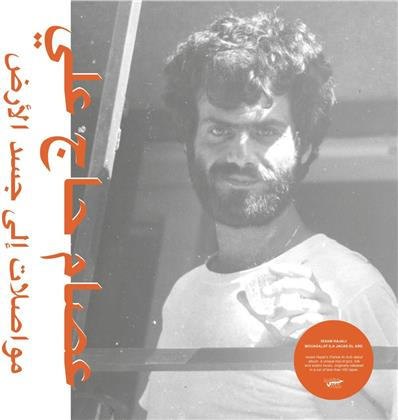 Issam Hajali - Mouasalat Ila Jacad El Ard (LP + Digital Copy)