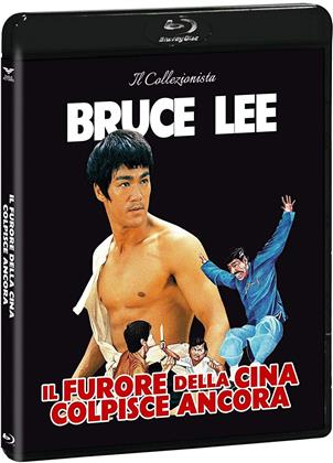 Bruce Lee - Il furore della Cina colpisce ancora (1971) (Il Collezionista, Blu-ray + DVD)