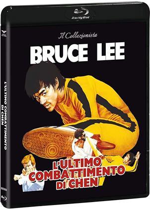 Bruce Lee - L'ultimo combattimento di Chen (1978) (Il Collezionista, Blu-ray + DVD)