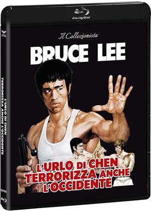 Bruce Lee - L'urlo di Chen terrorizza anche l'occidente (1972) (Il Collezionista, Blu-ray + DVD)