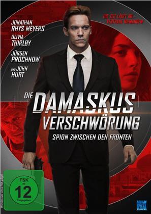 Die Damaskus Verschwörung - Spion zwischen den Fronten (2017)