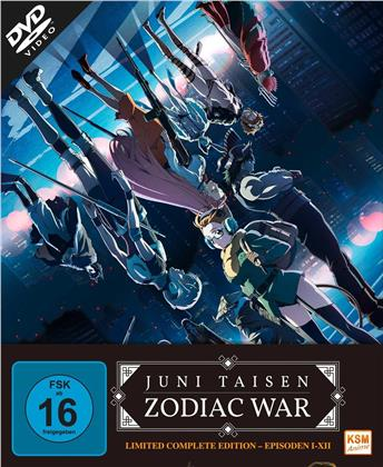 Juni Taisen - Zodiac War (Gesamtedition, Limited Edition, 3 DVDs)